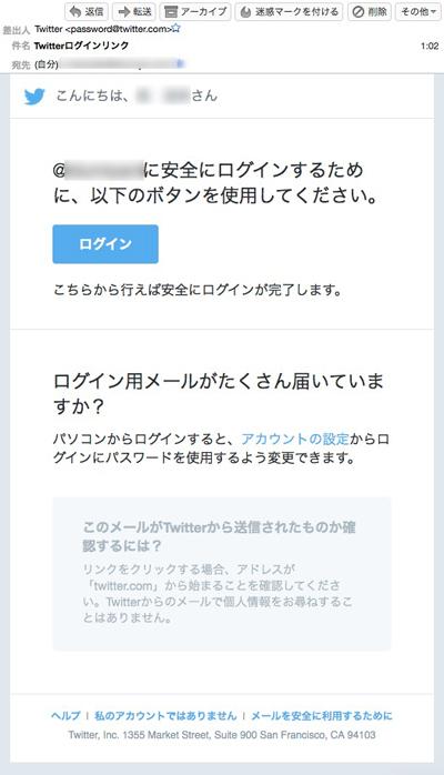 スクリーンショット-2015-09-09-8.22.20