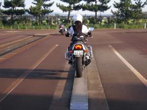 2007-08-24-ipponbashi