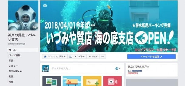 SS 2018-04-01 10.10.26